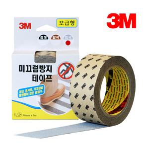 3M 논슬립테이프, 3M 50*5 흑색