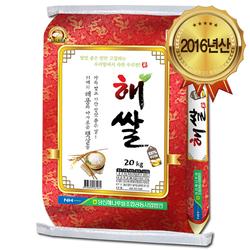 농협 2016 해쌀 백미
